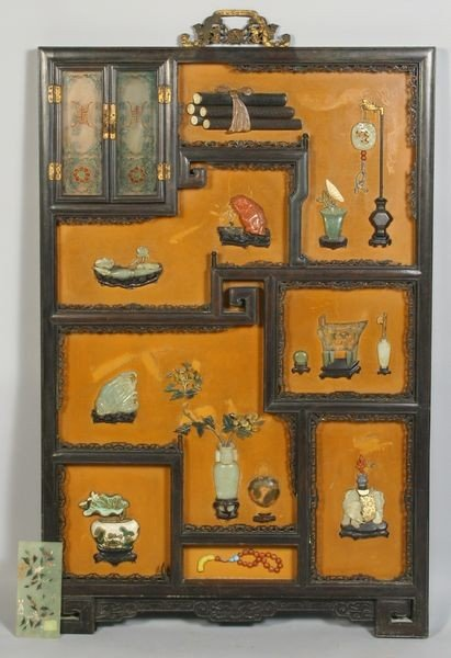 9426: 19th C. Chinese Framed Picture