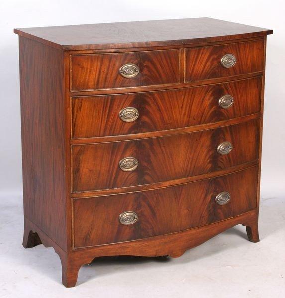 4152: Hepplewhite-Style Bowfront Dresser