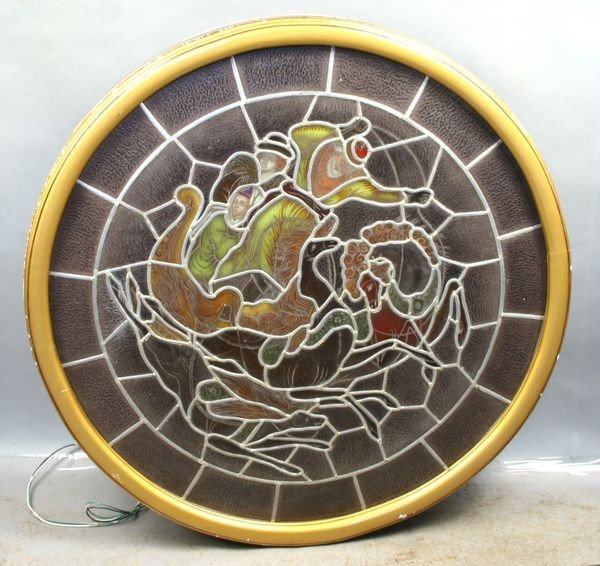 5016: C1900 Stained Leaded Glass Figural Window