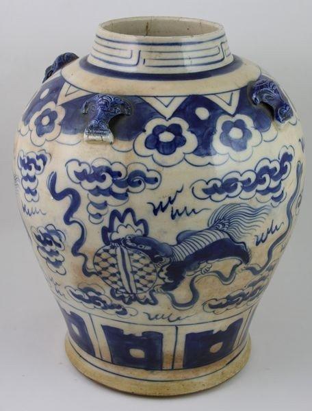 6017: Blue and white Porcelain Jar