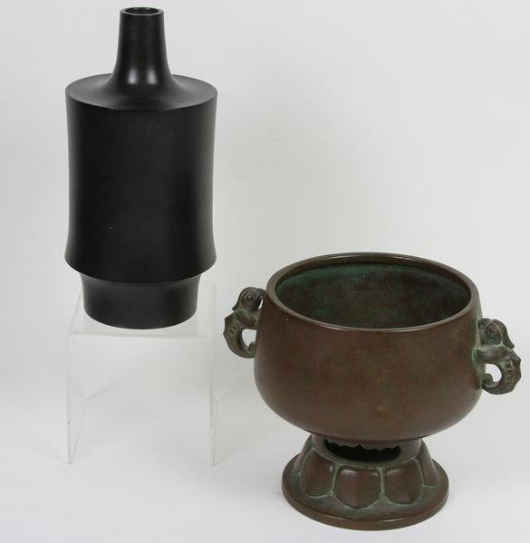 7010: Bronze Censer