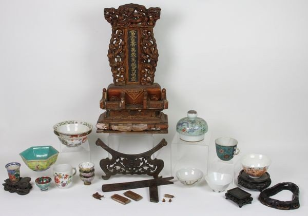 7017: Lot of Misc. Asian Pieces