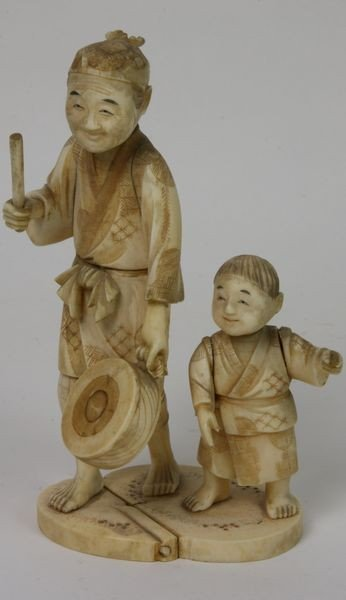 7020: Hand-Carved Ivory Figure