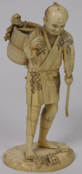 7021: Hand-Carved Ivory Figure