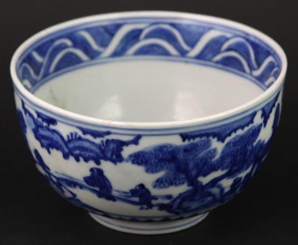 7314: Blue and White Porcelain Bowl