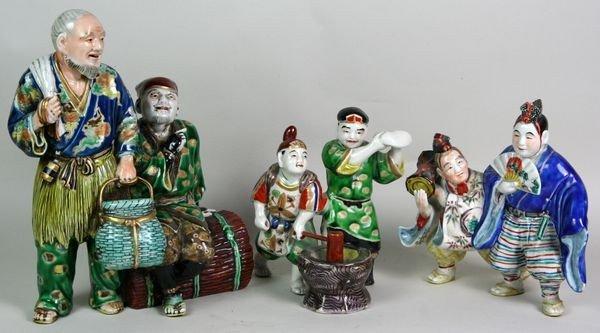 7008A: Three Porcelain Figures