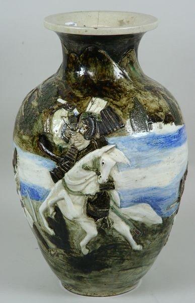 7013: Glazed Pottery Vase