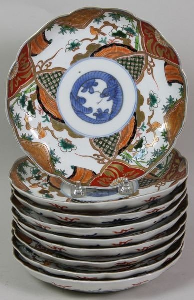 7014: Nine Imari Porcelain Plates