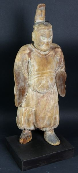 7018: Carved Wood Figure