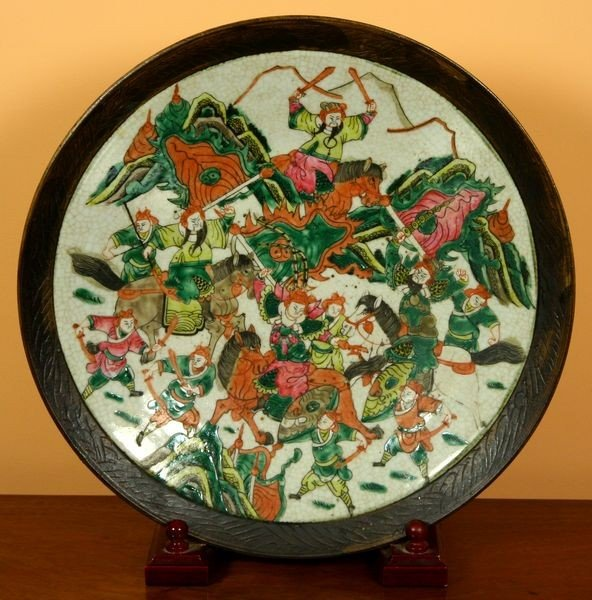 1011: 19th C. Japanese Porcelain Charger