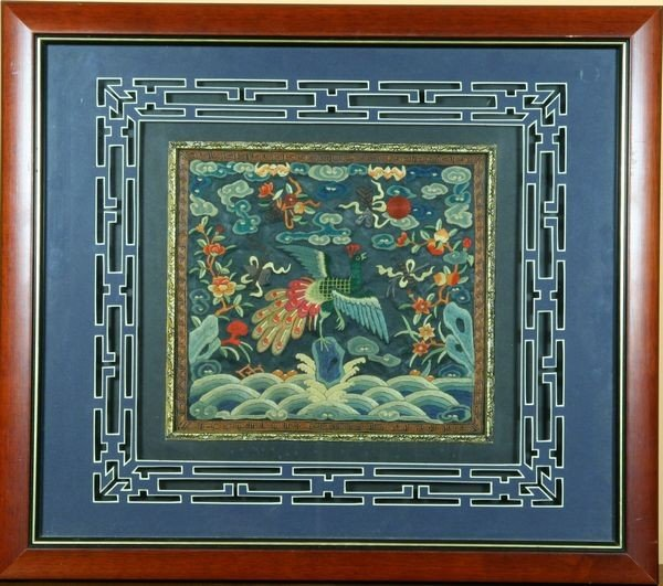 2019: Framed Chinese Embroidery Fragment