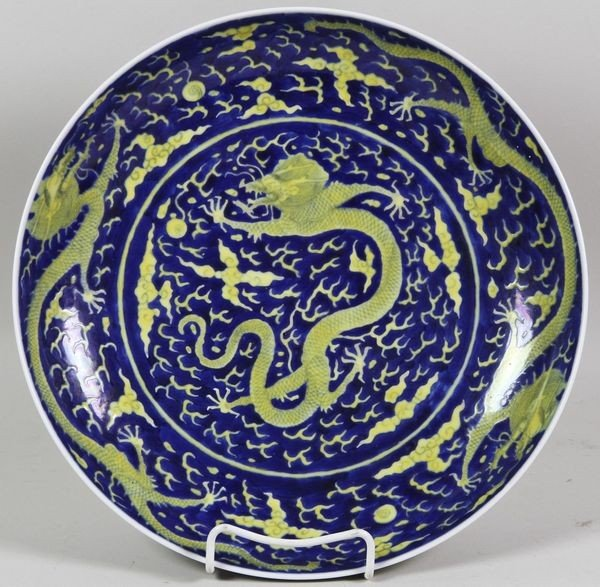 6011: 20th C. Chinese Dragon Plate
