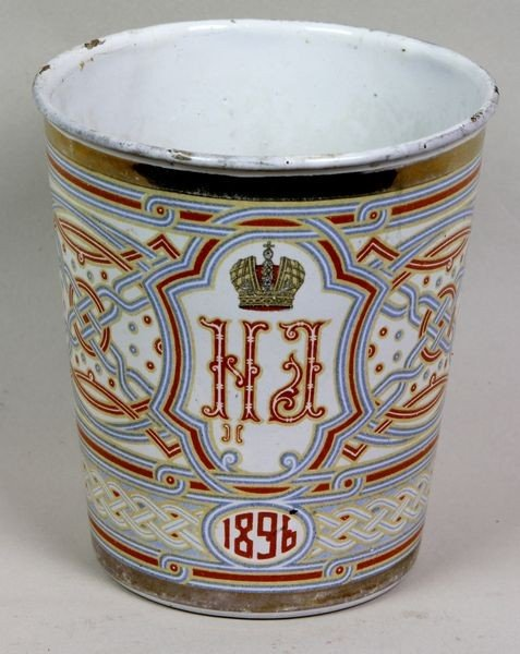 7005: Russian Enameled Cup