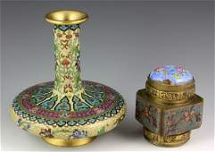 1242: Two Chinese 19th - 20th C. Cloisonné Items