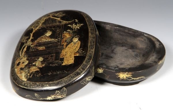 1262: Chinese 19th C. Scholar's Ink Box