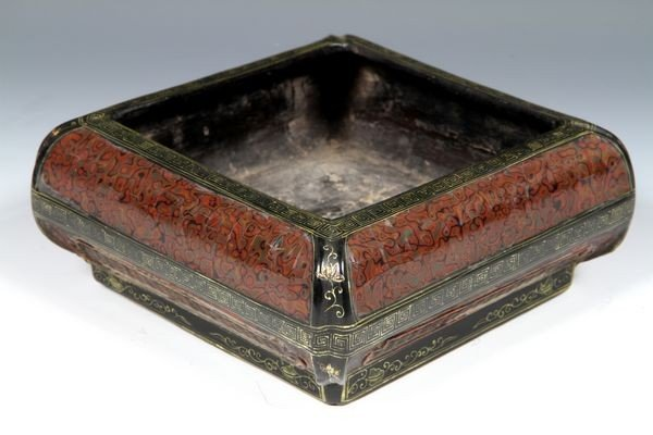 1264: Chinese 19th C. Scholar's Brush Washer