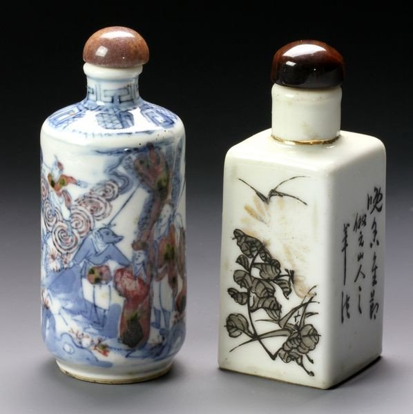 1268: Two Chinese 19th C. Snuff Bottles