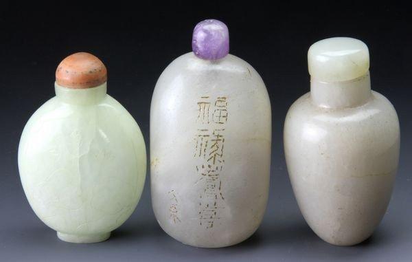 1272: Three Chinese 19th - 20th C. Jade Snuff Bottles