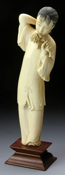 2223: Chinese 19th - 20th C. Figure
