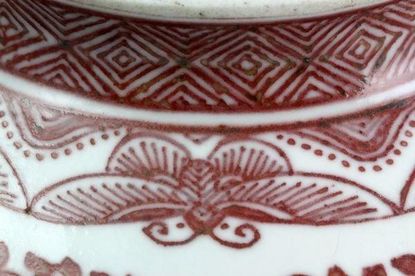 2419: Chinese Onion Form Jar