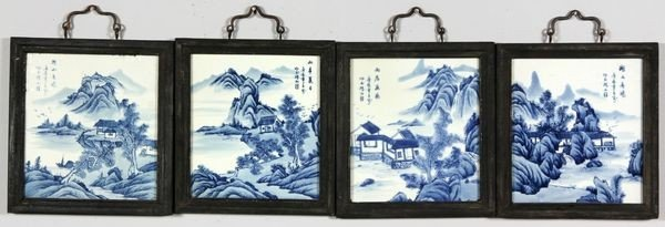 3009: Four Chinese 20th C. Porcelain Plaques