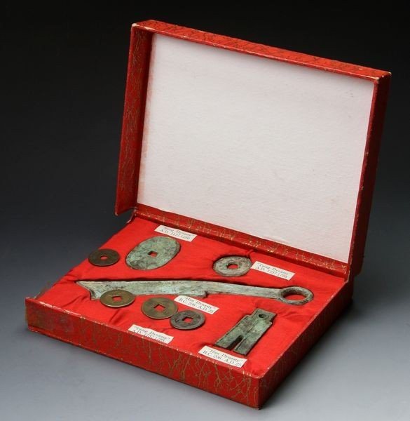 3011: Antique Chinese Coin Set