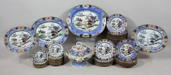 3013: Set of Oriental Dining Ware