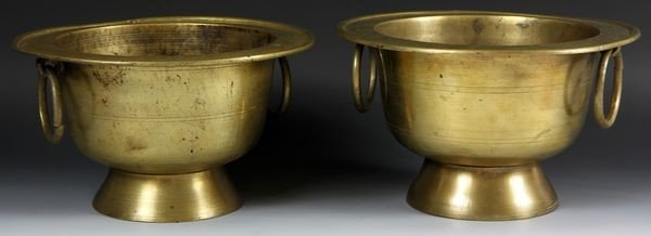 3014: Pair of Chinese Brass Pots