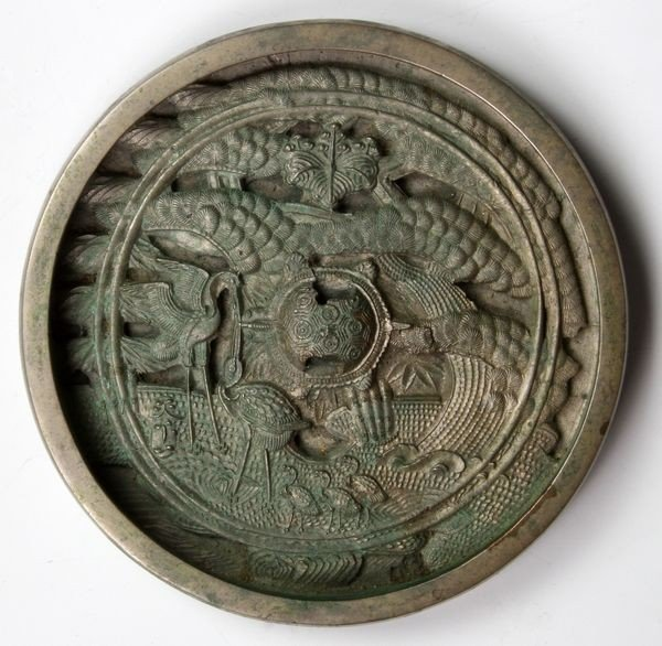3019: Silvered Bronze Hand Mirror