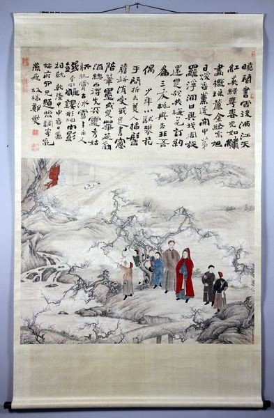 3029: Chinese Hand Painted Scroll