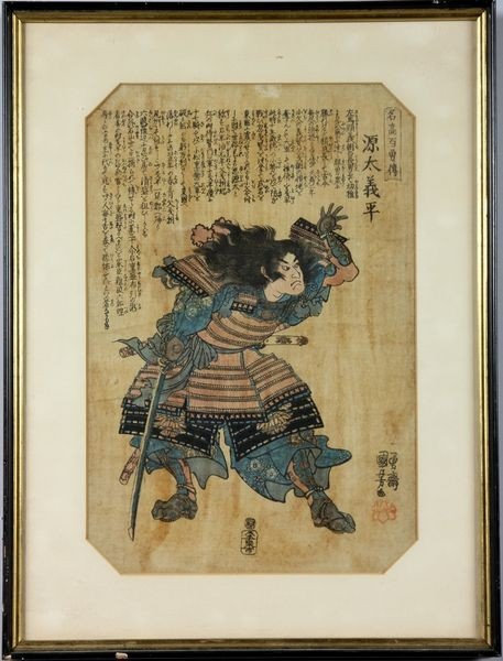 4012: 19th C. Kuniyoshi Woodblock Print