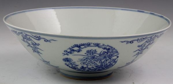 4013: Blue and White Porcelain