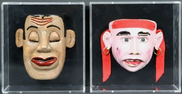 5012: Antique Mexican Masks