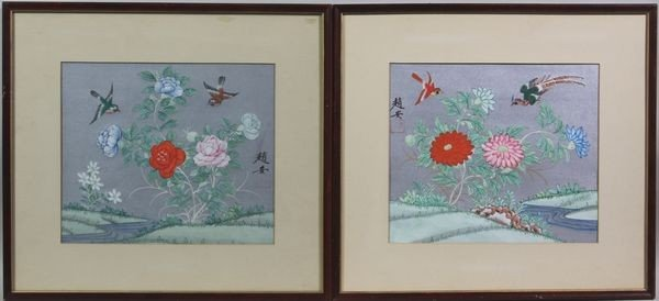 5005: 20th C. Chinese Paintings
