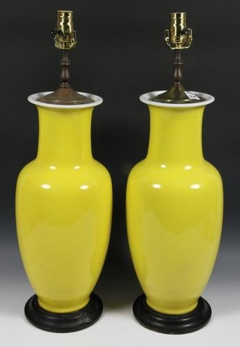 9040: Pair of Chinese Vases Converted to Lamps