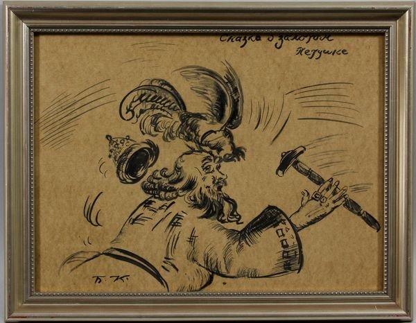 9086: Kustodiev, Illustration, Ink on Board