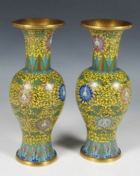 Chinese 19th C. Cloisonn� Vases