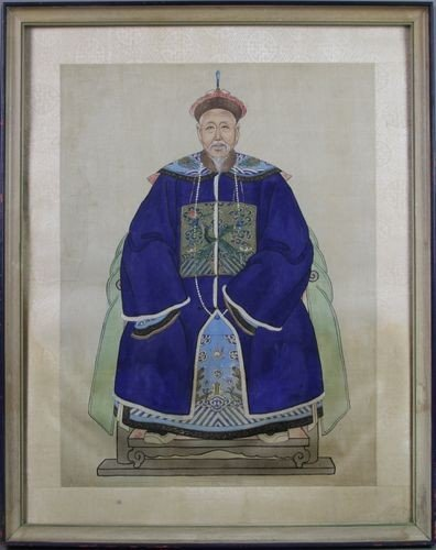 7016: Chinese Ancestral Portrait