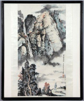 7044: Chinese 20th C. Painting