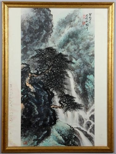 7045: Chinese 20th C. Painting