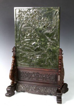 7138: Chinese 19th C. Jade Plaque