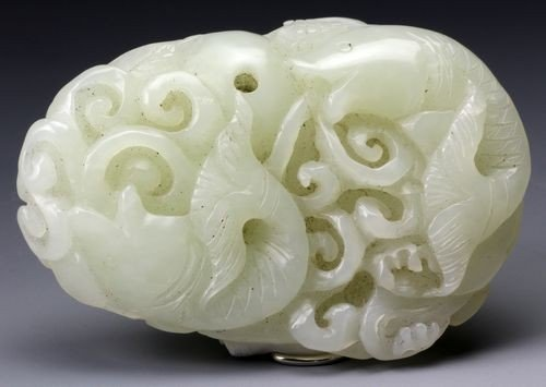 7015: Chinese Early 20th C. Jade Ornament