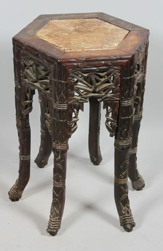 7033: Chinese 19th C. Table