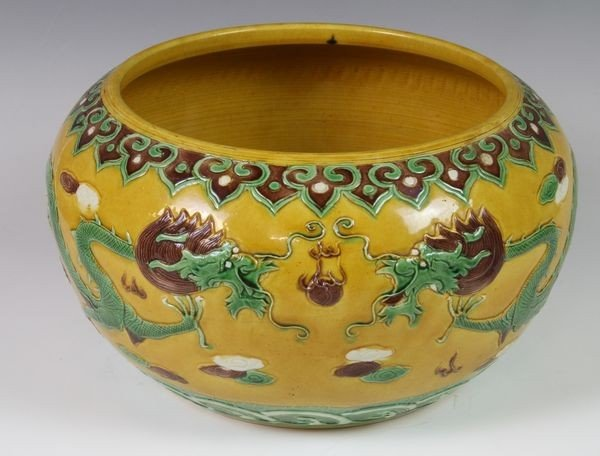 Chinese 19th/20th C. Sancai Vessel