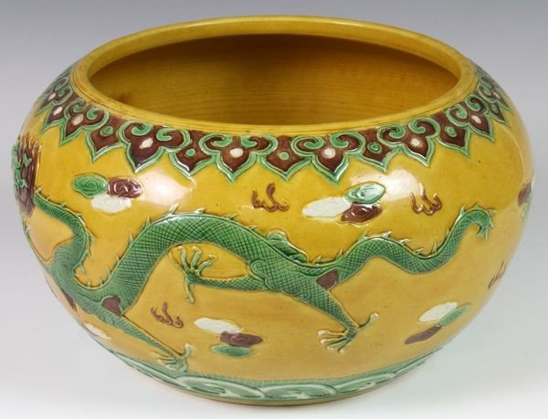 Chinese 19th/20th C. Sancai Vessel - 2