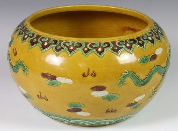 Chinese 19th/20th C. Sancai Vessel - 3