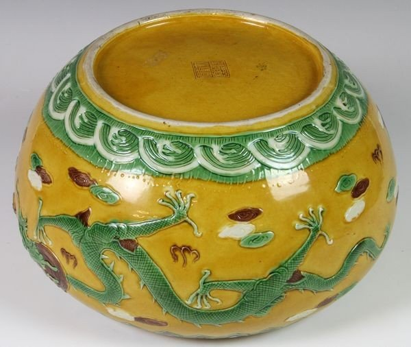Chinese 19th/20th C. Sancai Vessel - 4
