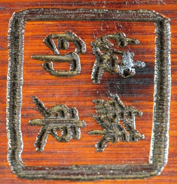 Chinese 20th C. Vase - 4