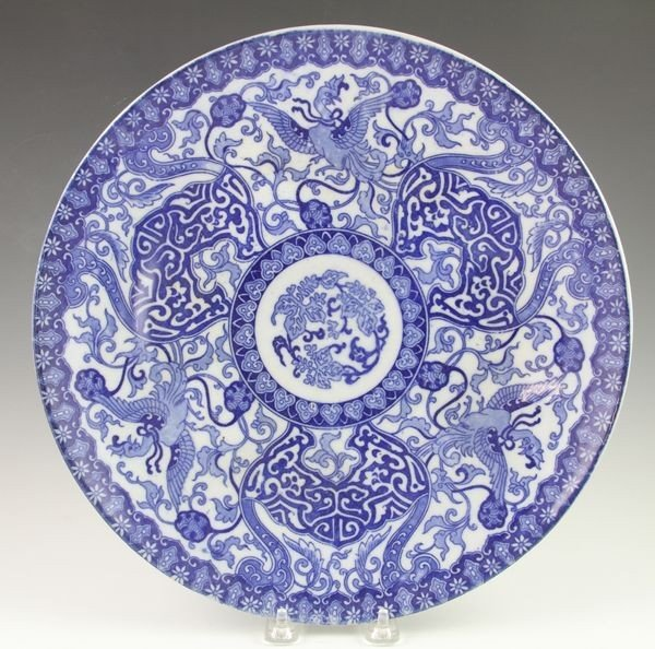 Chinese 19th C. Export Charger