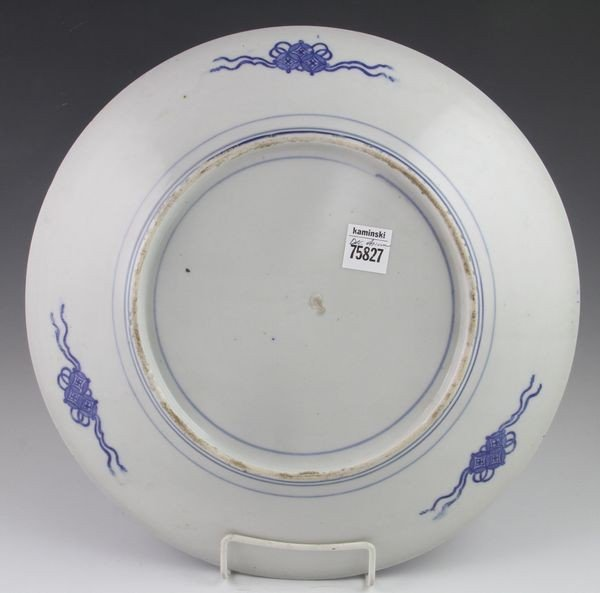 Chinese 19th C. Export Charger - 2